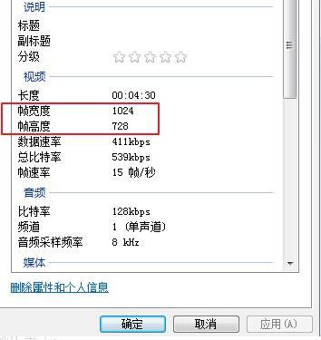 C4D动态设计案例教程(2)