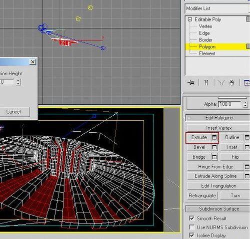 3ds Max制作科幻太空场景建模(3)
