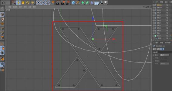 C4D蒸汽气球字体建模教程(14)
