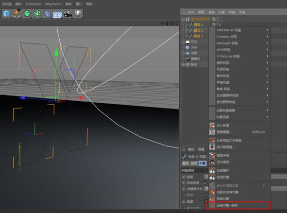 C4D蒸汽气球字体建模教程(4)