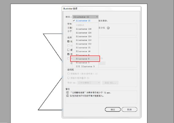 C4D蒸汽气球字体建模教程(1)