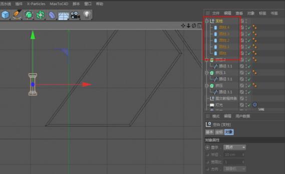 C4D蒸汽气球字体建模教程(12)