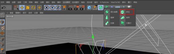 C4D蒸汽气球字体建模教程(6)