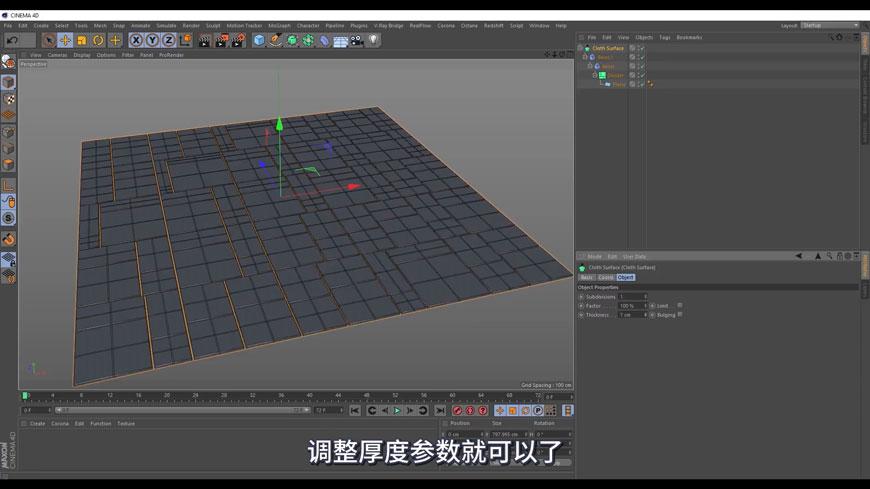 C4D用插件制作分区场景建模(8)
