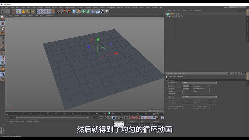 C4D用插件制作分区场景建模(6)