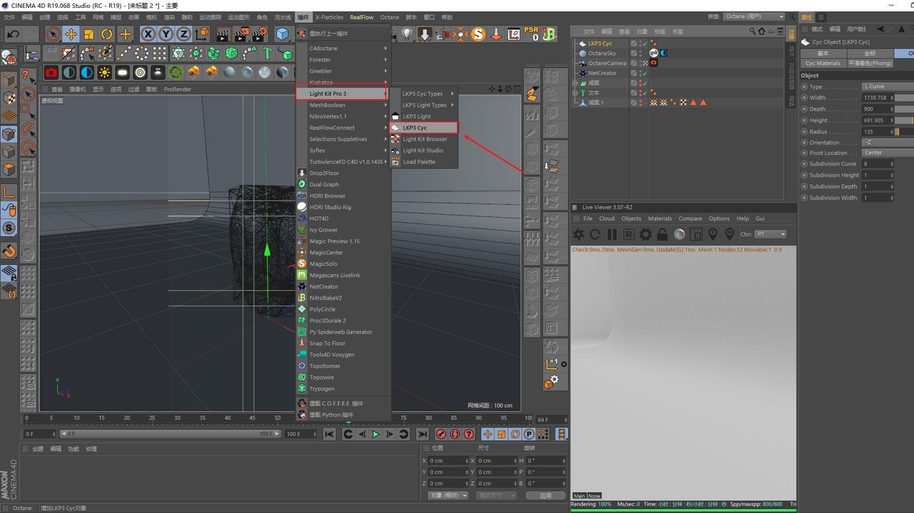 C4D轻松制作框架线条文字动画(15)