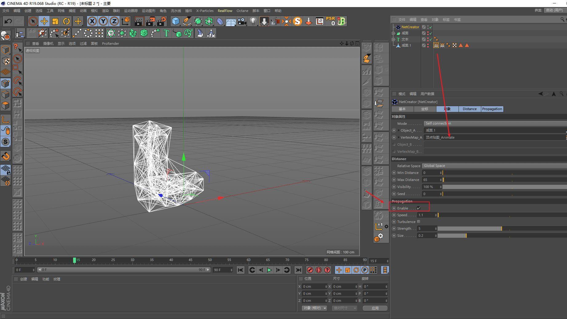 C4D轻松制作框架线条文字动画(13)