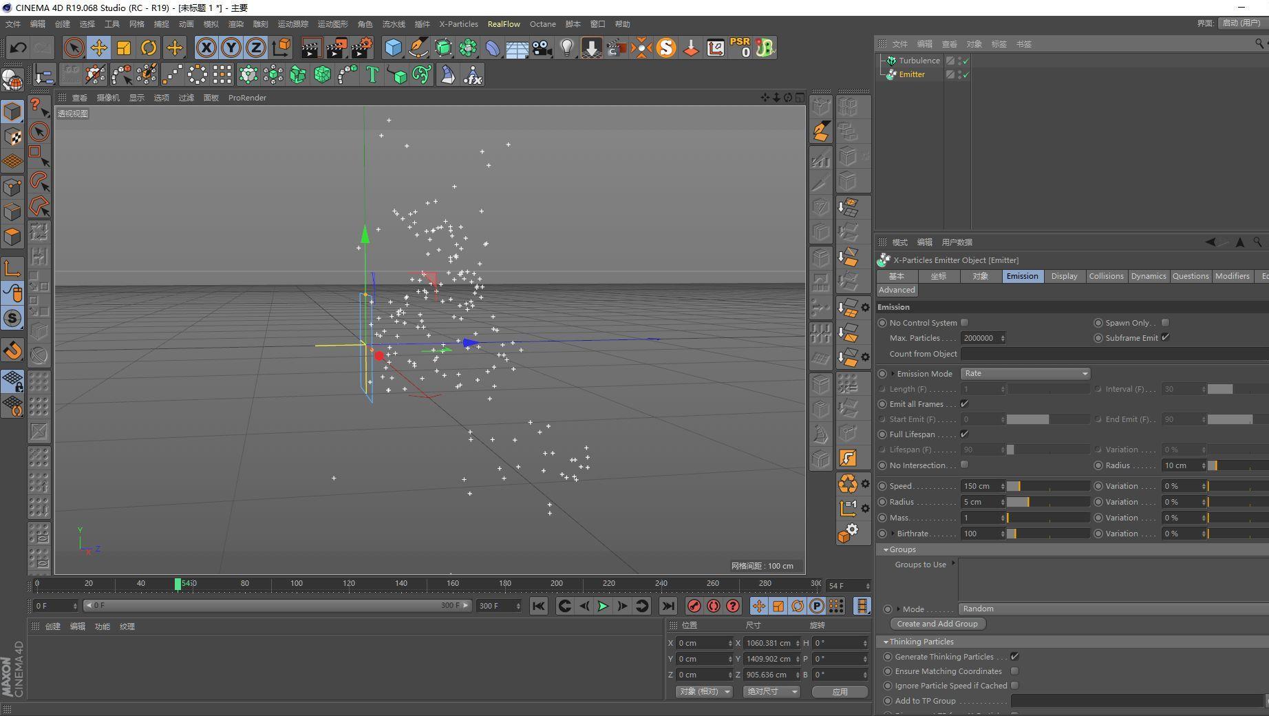 C4D轻松制作框架线条文字动画(1)