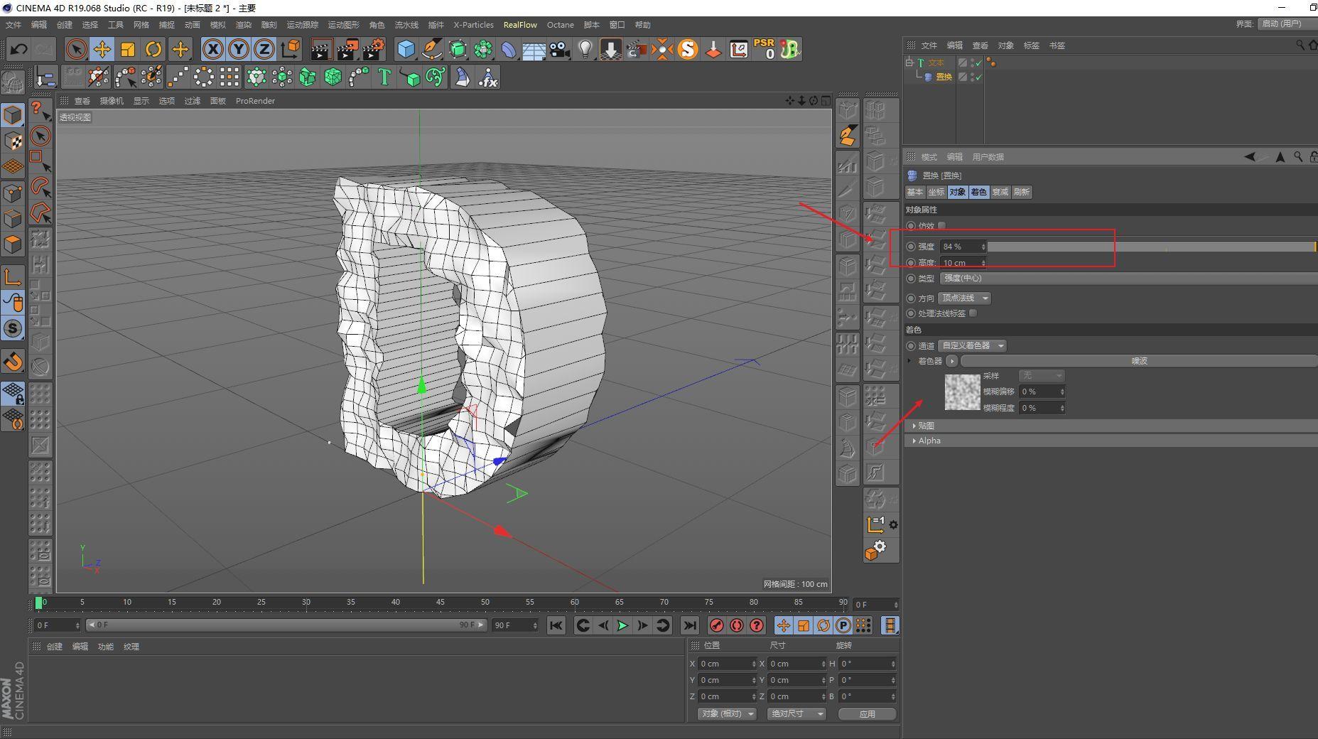 C4D轻松制作框架线条文字动画(5)