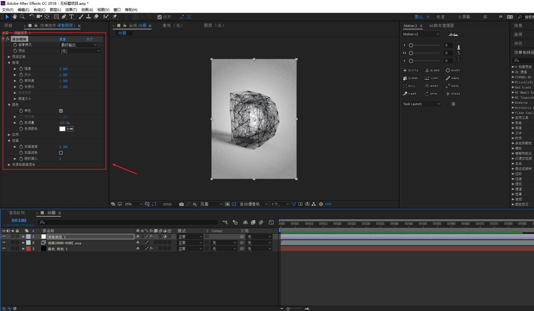 C4D轻松制作框架线条文字动画(21)