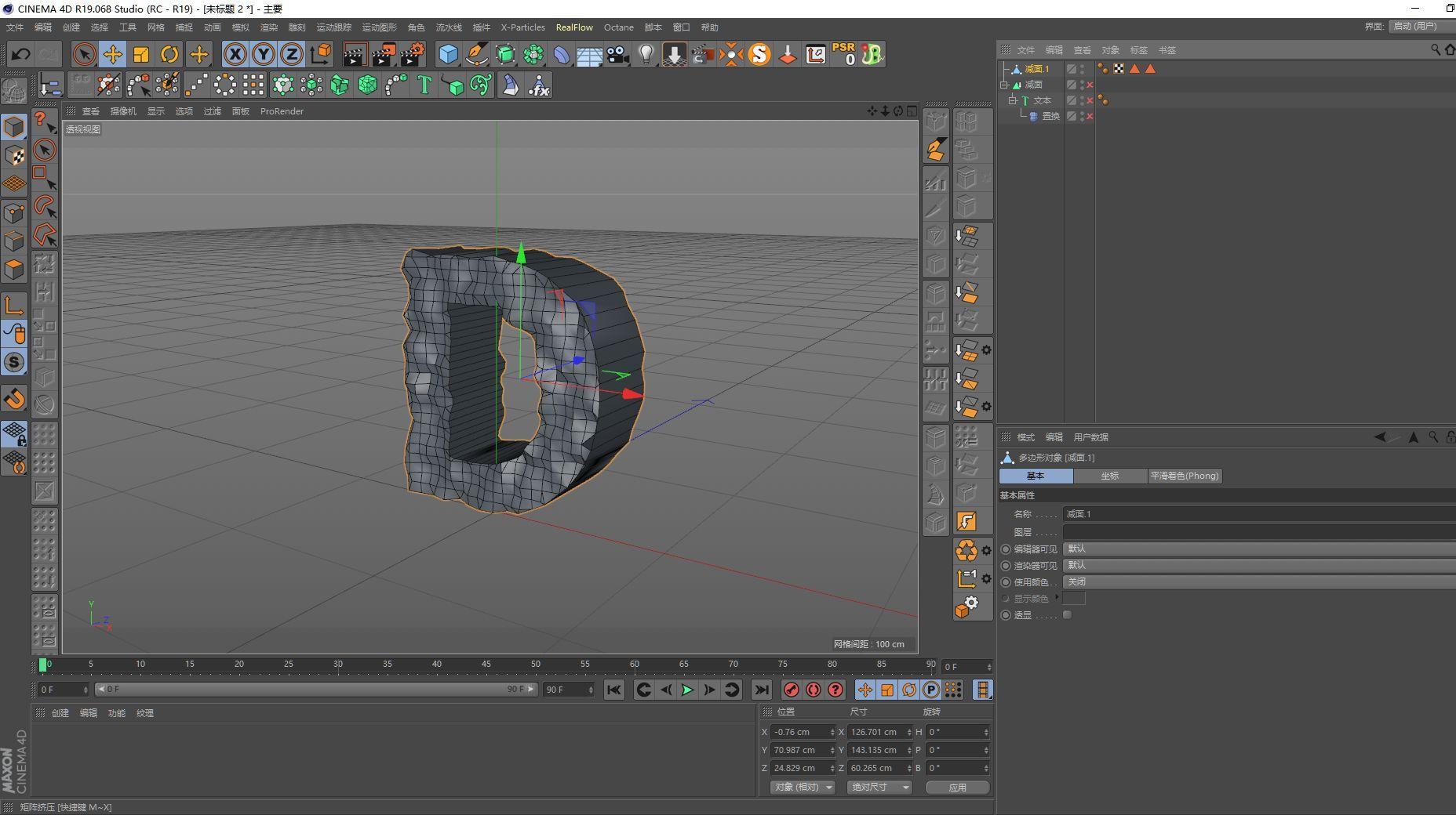 C4D轻松制作框架线条文字动画(7)