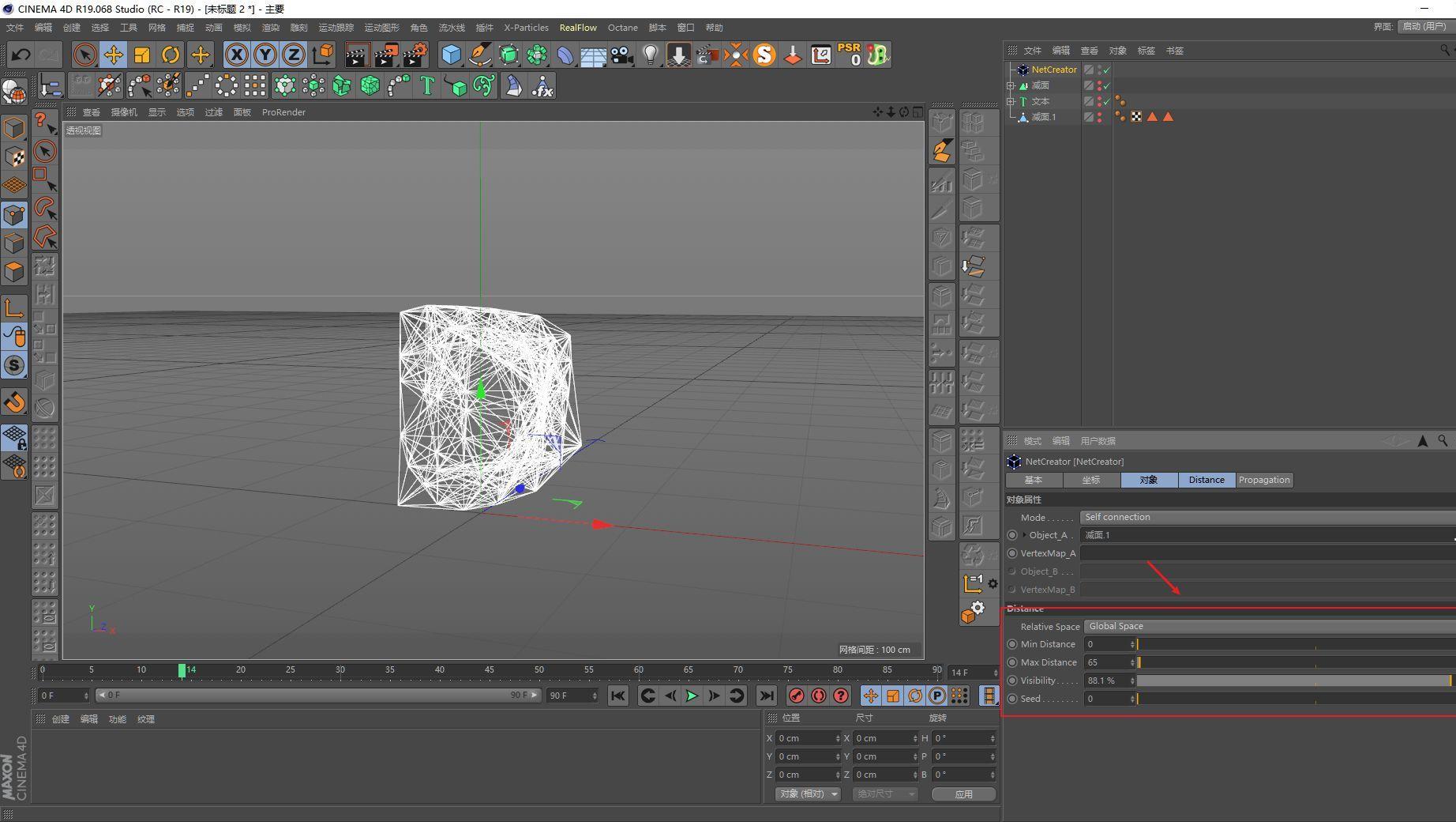 C4D轻松制作框架线条文字动画(11)