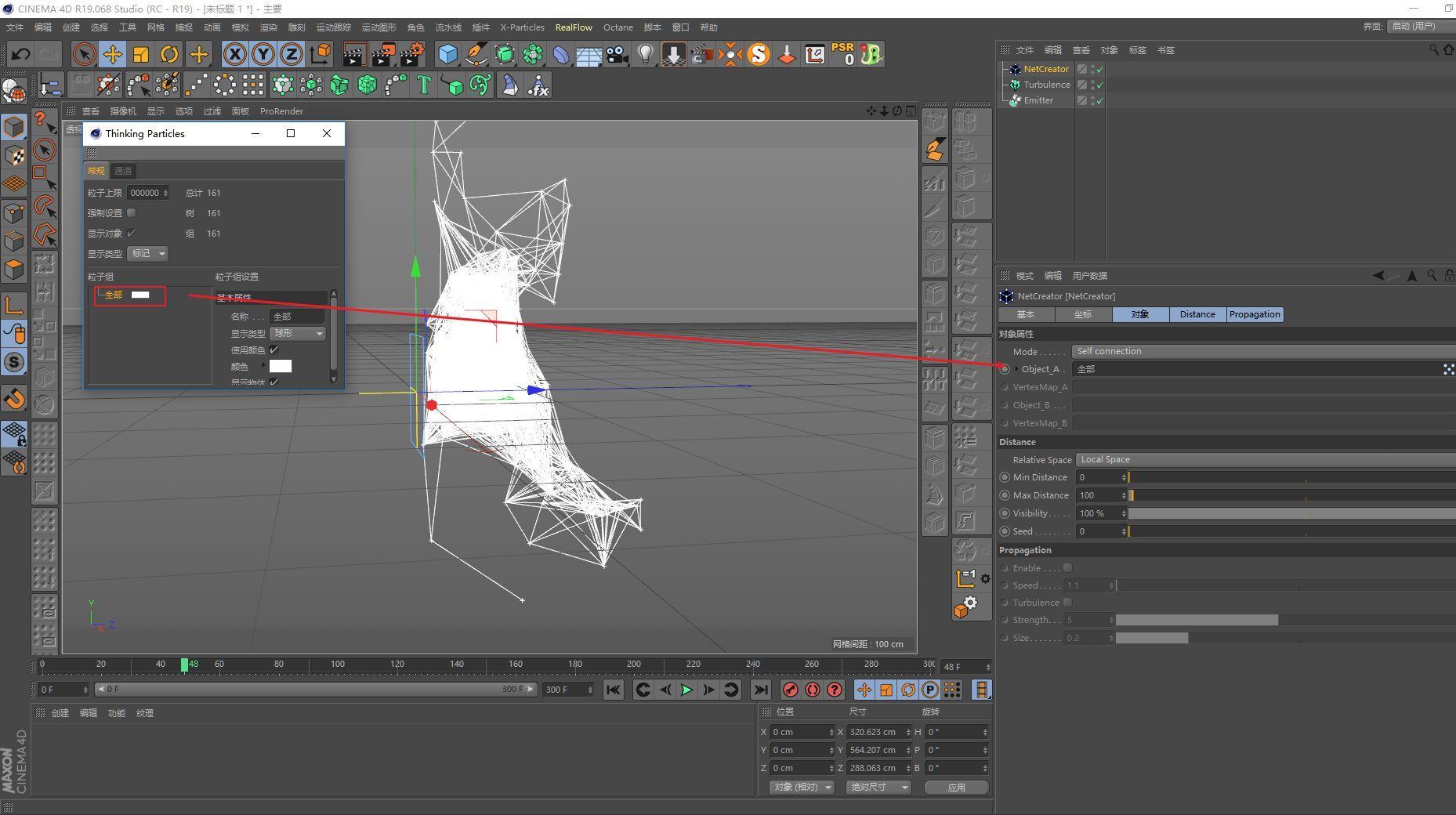 C4D轻松制作框架线条文字动画(2)