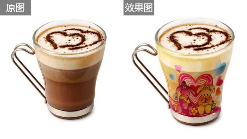 PS变形工具为咖啡杯制作逼真的贴图