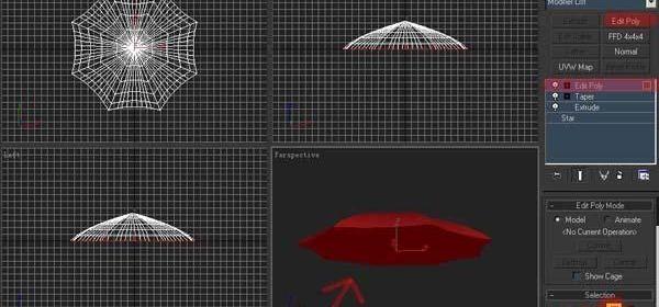 3ds Max制作雨伞建模教程(9)