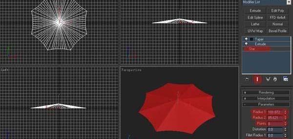 3ds Max制作雨伞建模教程(5)