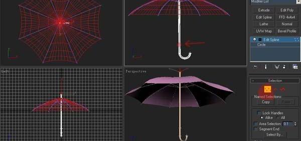 3ds Max制作雨伞建模教程(27)