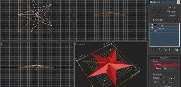 3ds Max制作雨伞建模教程(3)