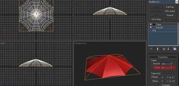 3ds Max制作雨伞建模教程(7)