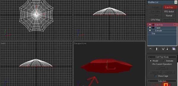 3ds Max制作雨伞建模教程(8)