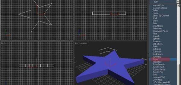 3ds Max制作雨伞建模教程(2)