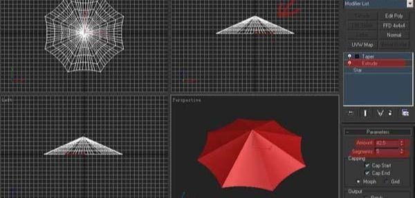 3ds Max制作雨伞建模教程(6)
