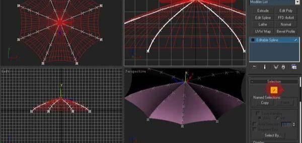 3ds Max制作雨伞建模教程(19)
