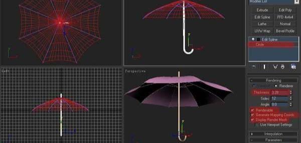3ds Max制作雨伞建模教程(26)