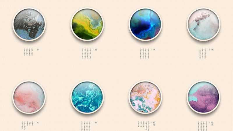 AE制作颜料风格艺术效果