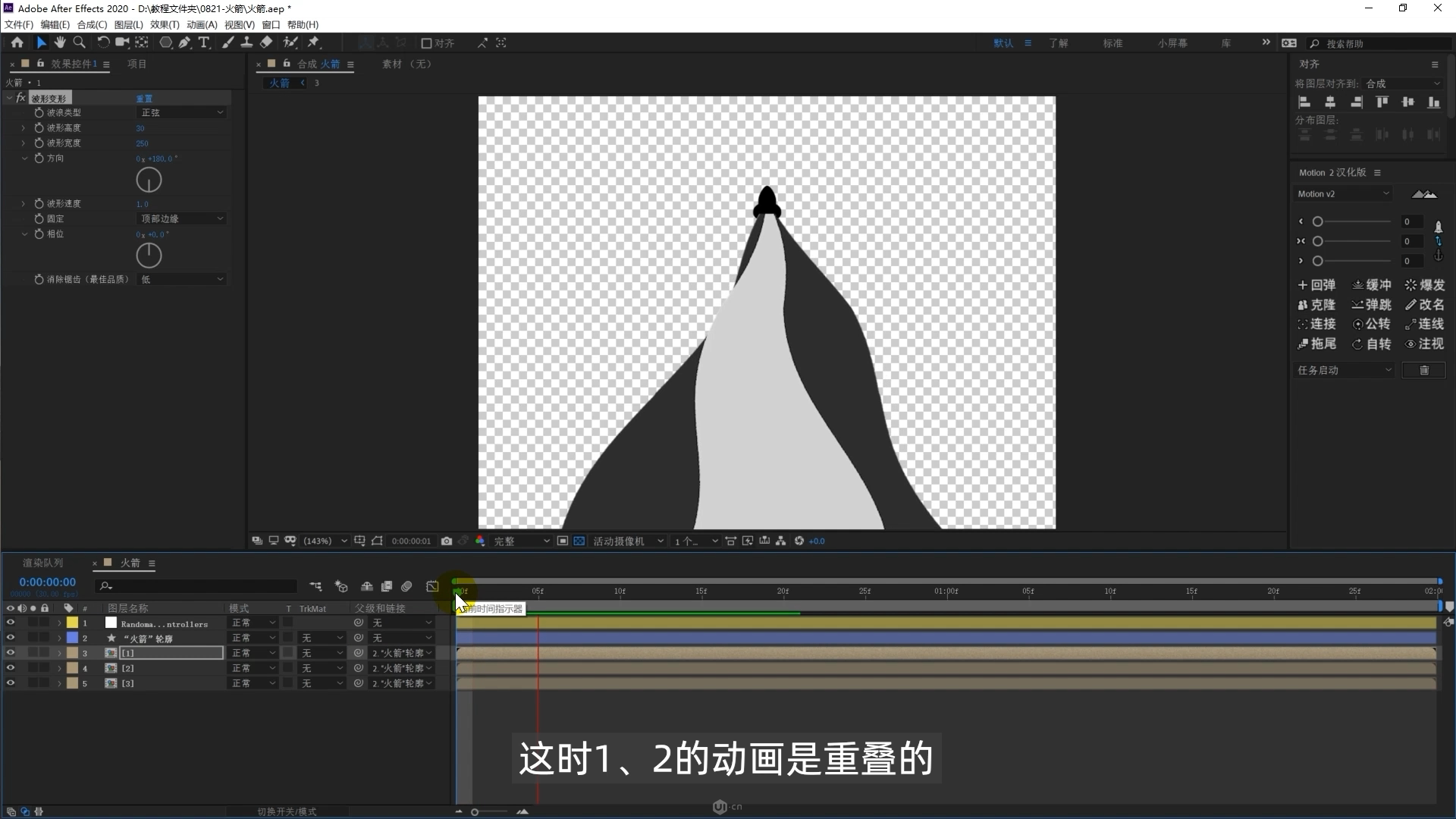 AE如何制作简单的太空旅行MG动画(8)