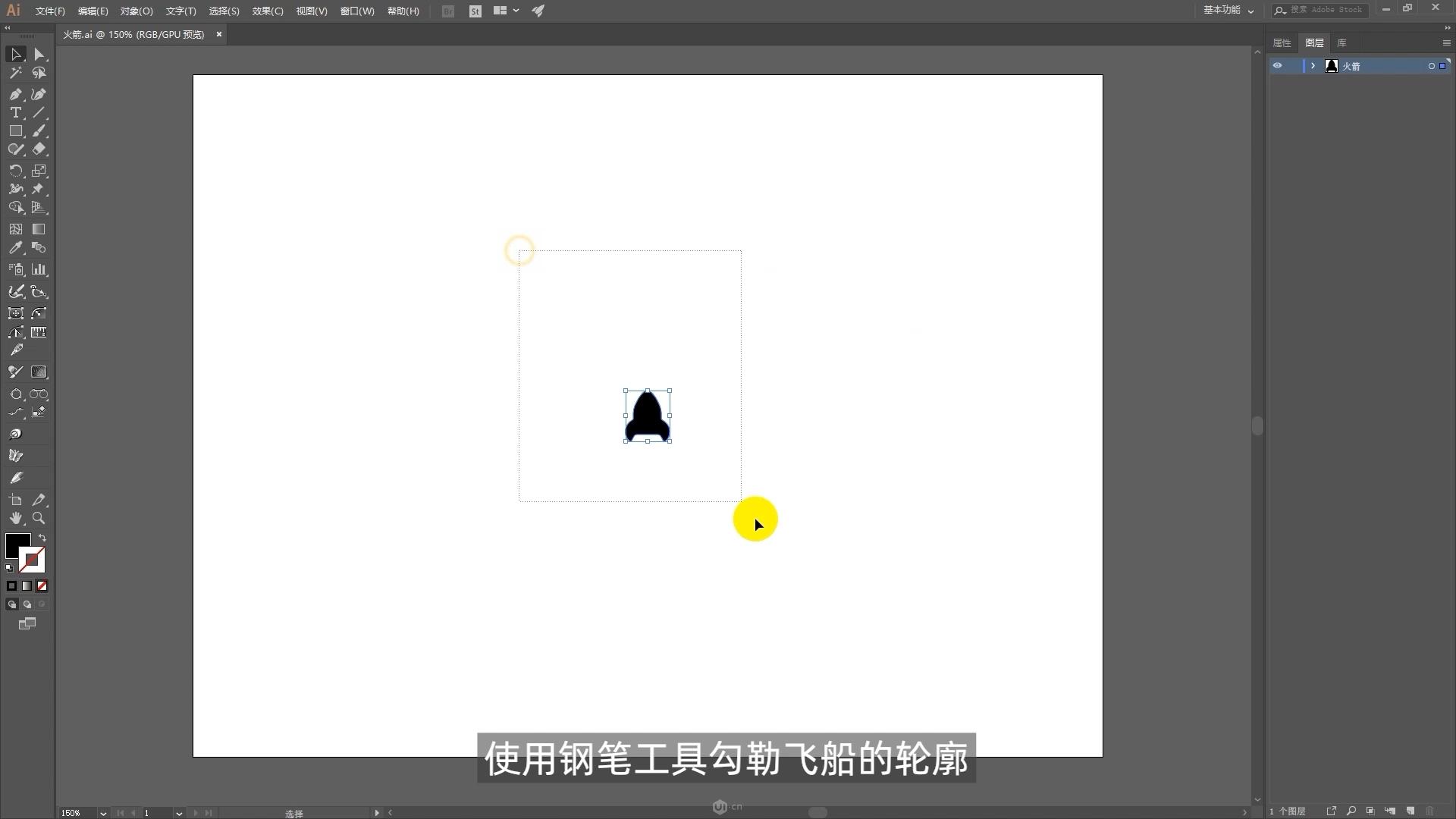 AE如何制作简单的太空旅行MG动画(1)