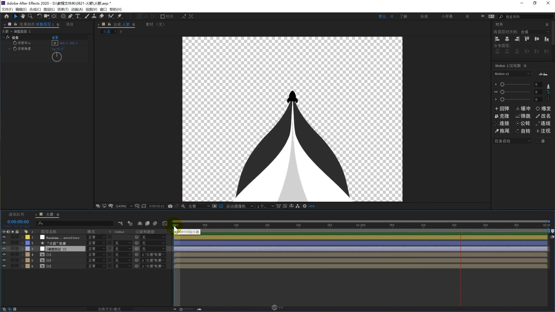 AE如何制作简单的太空旅行MG动画(10)