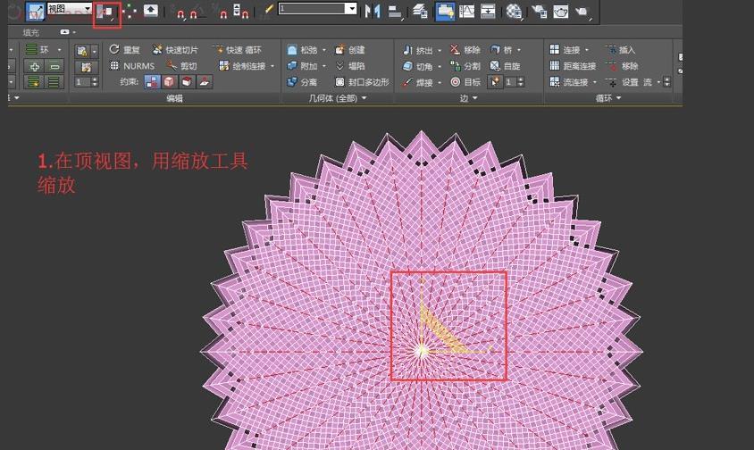 3dmax制作藤编茶几建模教程(11)