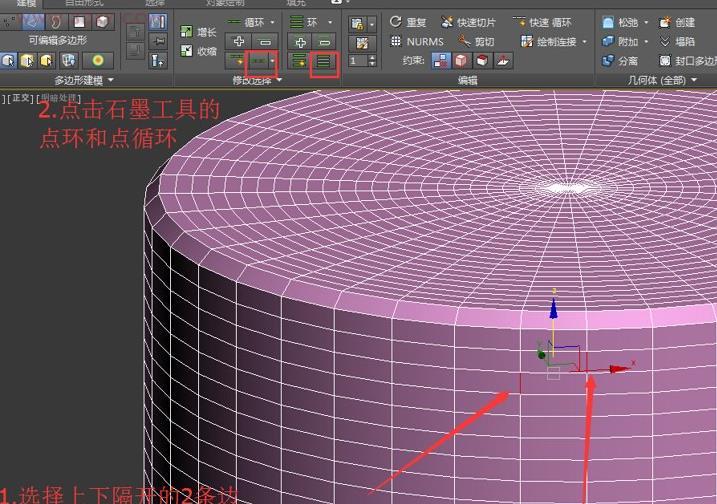 3dmax制作藤编茶几建模教程(3)