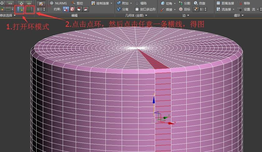 3dmax制作藤编茶几建模教程(6)