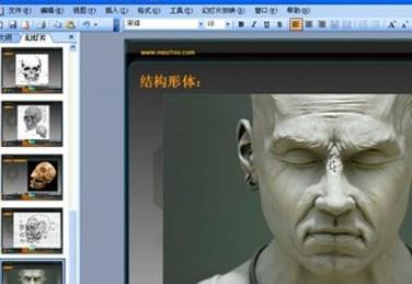 3dsmax手绘游戏模型贴图制作教程(1)