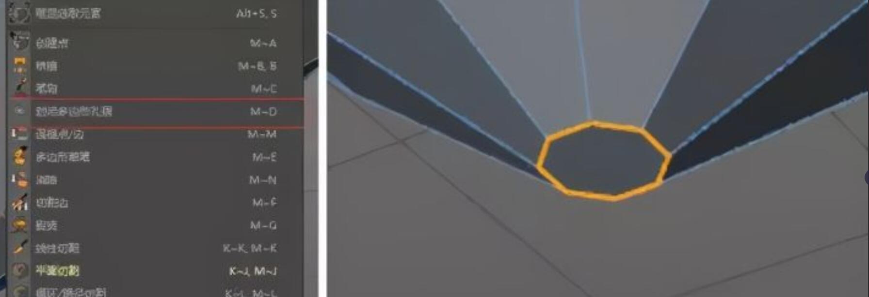 待改-C4D用材质和渲染焦散制作钻石建模(11)