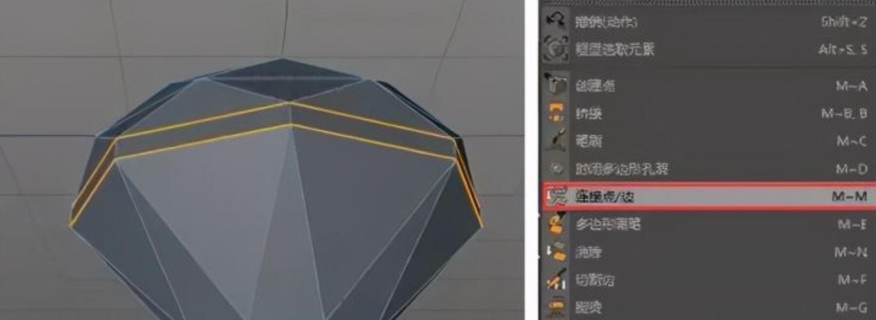 待改-C4D用材质和渲染焦散制作钻石建模(13)