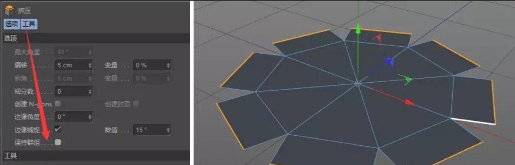 待改-C4D用材质和渲染焦散制作钻石建模(2)