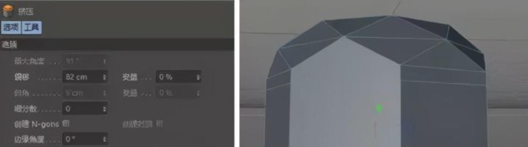 待改-C4D用材质和渲染焦散制作钻石建模(8)