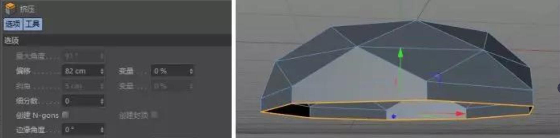 待改-C4D用材质和渲染焦散制作钻石建模(7)