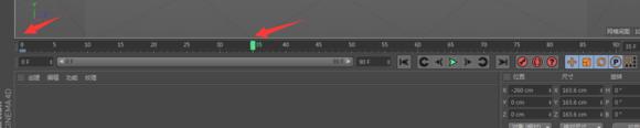 C4D怎么做简单移动的动画(3)
