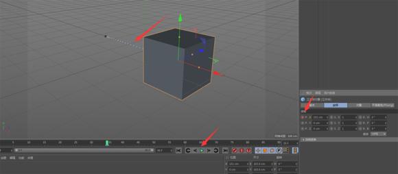 C4D怎么做简单移动的动画(5)