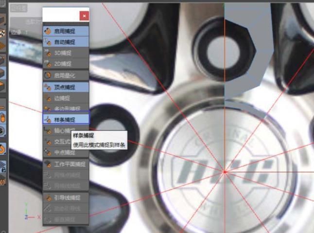 C4D汽车轮毂建模渲染方法(3)