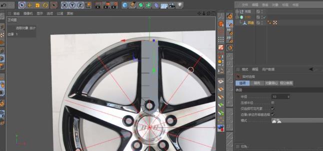 C4D汽车轮毂建模渲染方法(2)