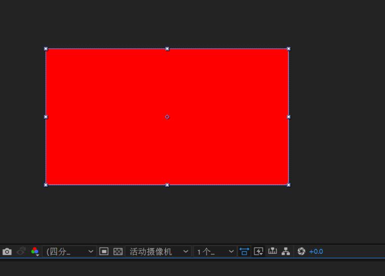 ae如何做帧动画(5)
