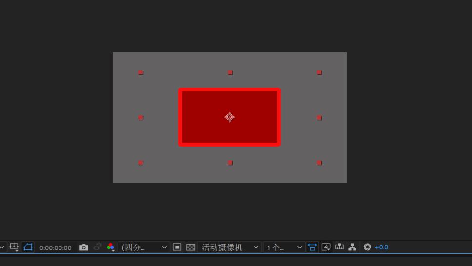 ae如何做帧动画(18)