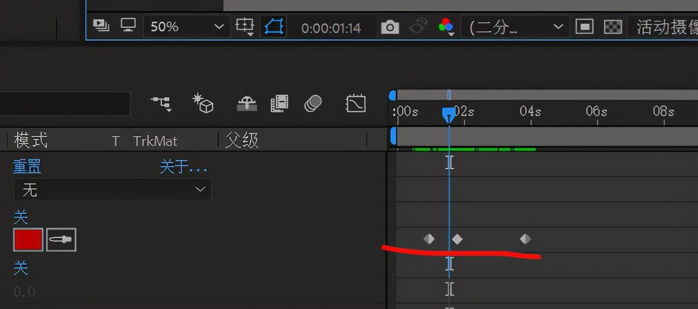 ae如何做帧动画(36)