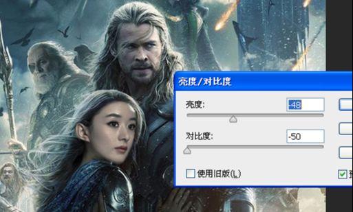 ps明星赵丽颖换脸教程(11)