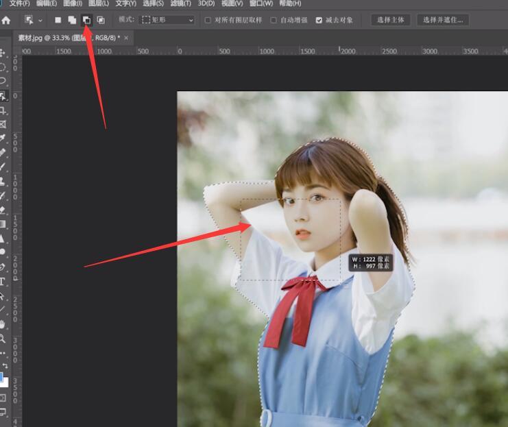 ps图片背景弄成透明(4)